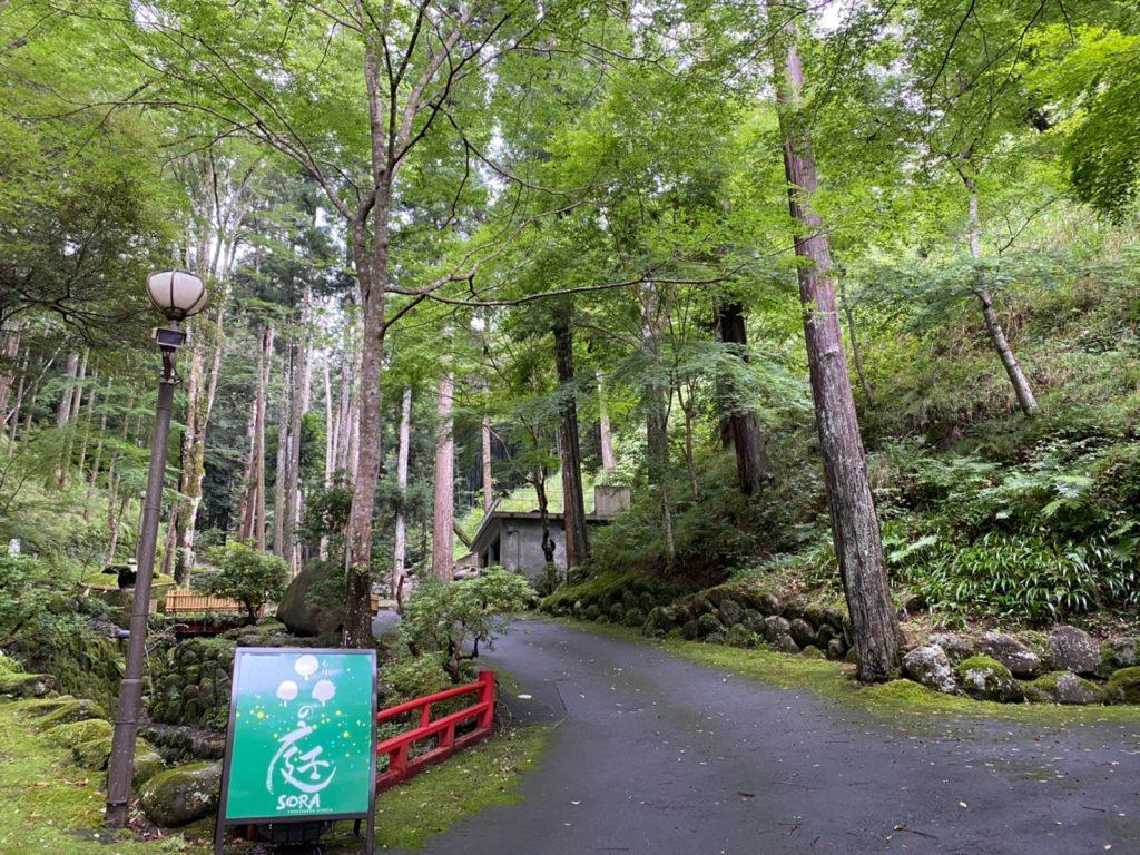 修善寺温泉宙SORA(庭入口)