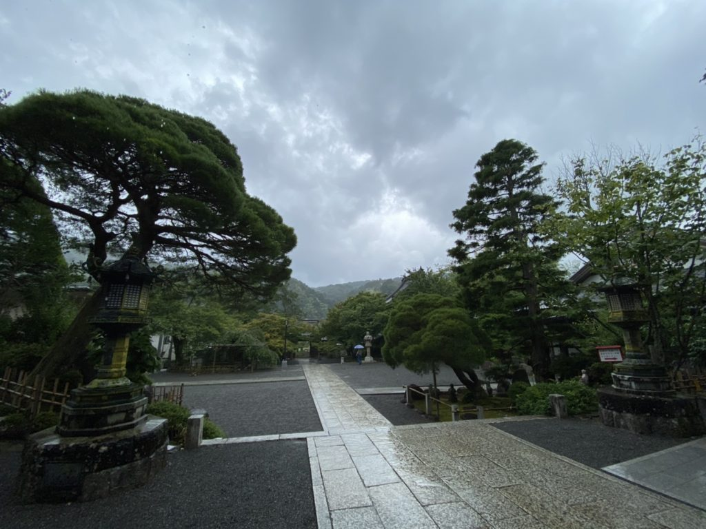 修善寺温泉宙SORA(修禅寺境内)