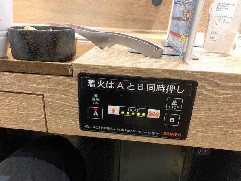 ABボタンを同時押し!